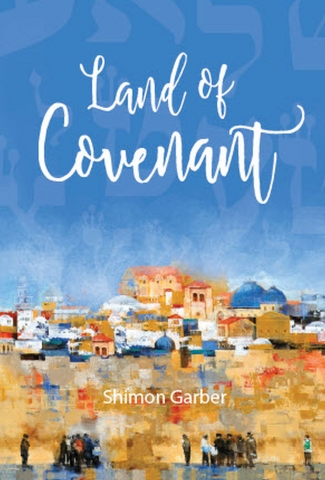 Land of the Covenant eBook or print