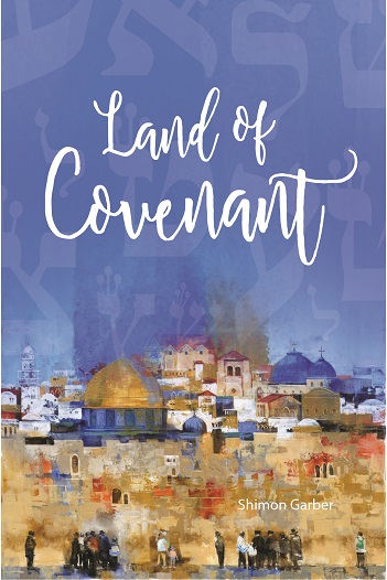 Land of the Covenant: Born to Be Migrants (English Edition)